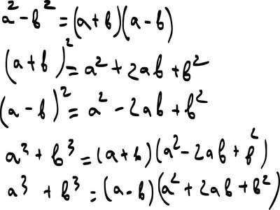 Algebra Grade 7