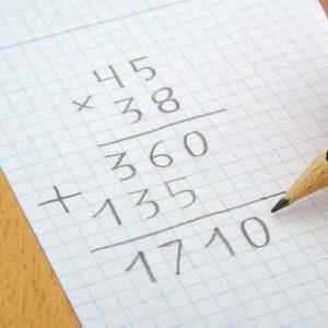 Grade 7 Arithmetic